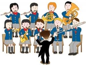 51975870 - high school band